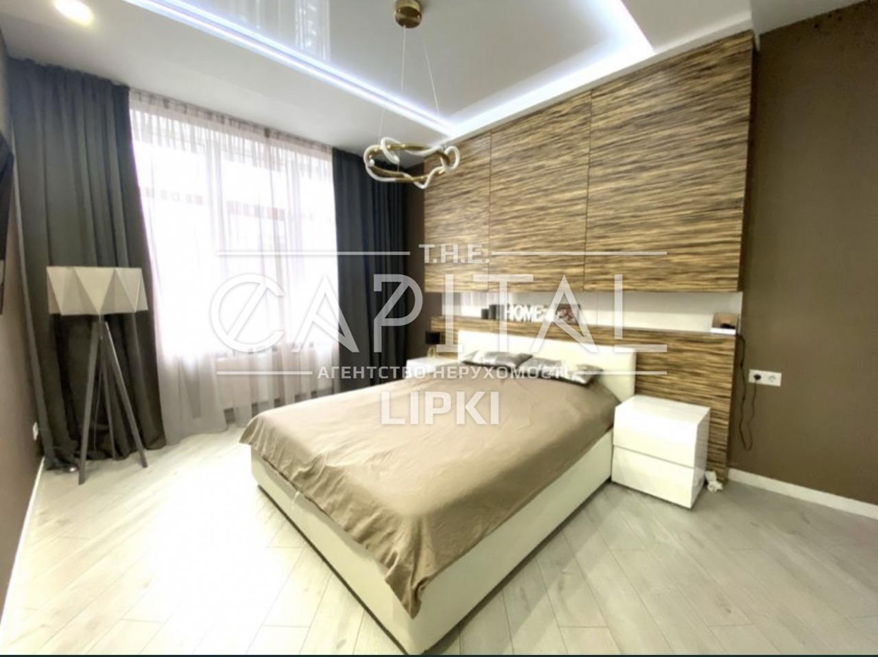 Продажа 3 комн. квартиры драгомирова 20 за 325000 USD